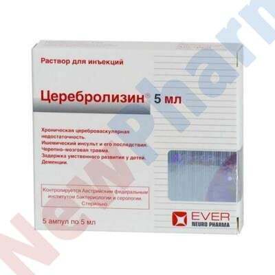 Buy Cerebrolysin online