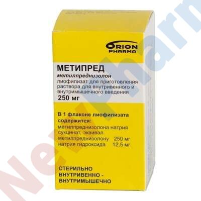 Buy Metypred injections online